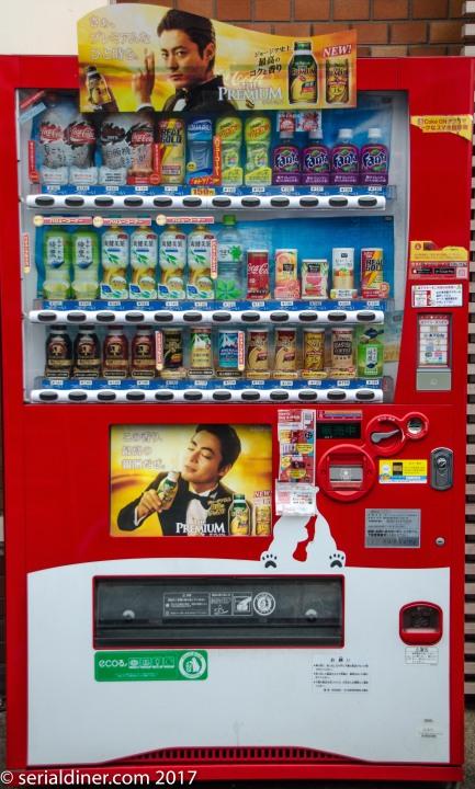 The Serial Diner - Japan-1-8
