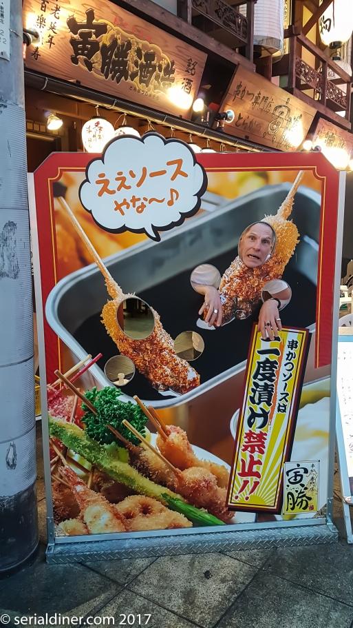 The Serial Diner - Japan-1-87